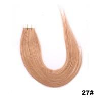 27. Коса на стикери 55 см.