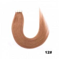 12. Коса на стикери 45 см.