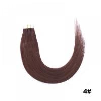 4. Коса на стикери 45 см.